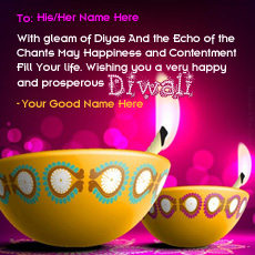Diwali Greetings name pictures - Festival of Lights