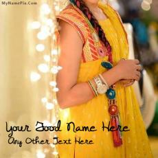 Beautiful Party Dress - Design your own names