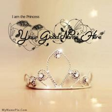 Cute name pictures - I am the Princess