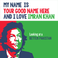 Cool name pictures - I Love Imran Khan
