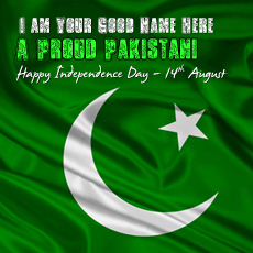 14th August name pictures - Pakistan Independence Day 2014