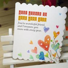 Wish Card - Design your own names