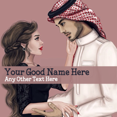 Lovely Couple Drawing - Design your own names