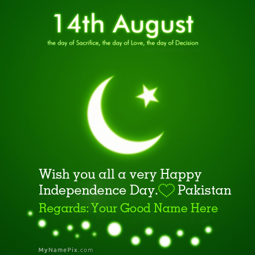 Design your own names of 14th August 2014 Pakistan