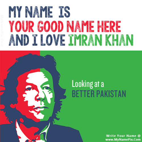 Design your own names of I Love Imran Khan