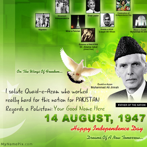 Design your own names of Independence Day Pakistan