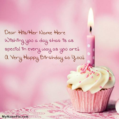 Design your own names of Lovely Birthday Wish