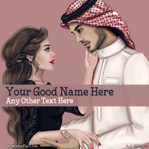 Design your own names of Lovely Couple Drawing